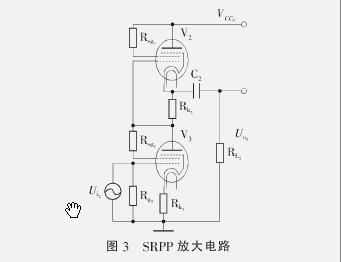 图4是图3的微变等效电路